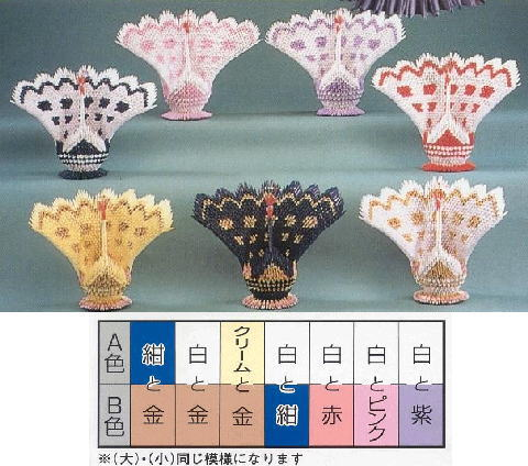 クリスマス 折り紙:折り紙手芸-item.rakuten.co.jp