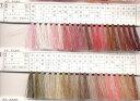 絹手縫糸 9号80m(その5) 金亀 手芸の山久 05P03Dec16
