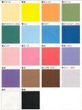terai 折り紙手蕓用ハートペーパー ミニサイズ3.8X6.8色500枚1束 ペーパークラフト おりがみ ブロック折り紙 手蕓の山久 10P06May15