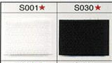 【ジャック】裏面糊付ボアテープ25mm25m★裏面強力粘着材塗布タイプ・マジックテープ類