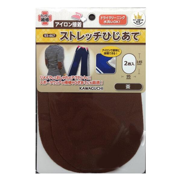 3袋単位 ストレッチひじあて(幅95mm×高さ1...の商品画像