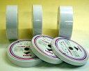 織ゴム 40mm 15m巻巻幅 白 日本製 織りゴム 国華 手芸の山久