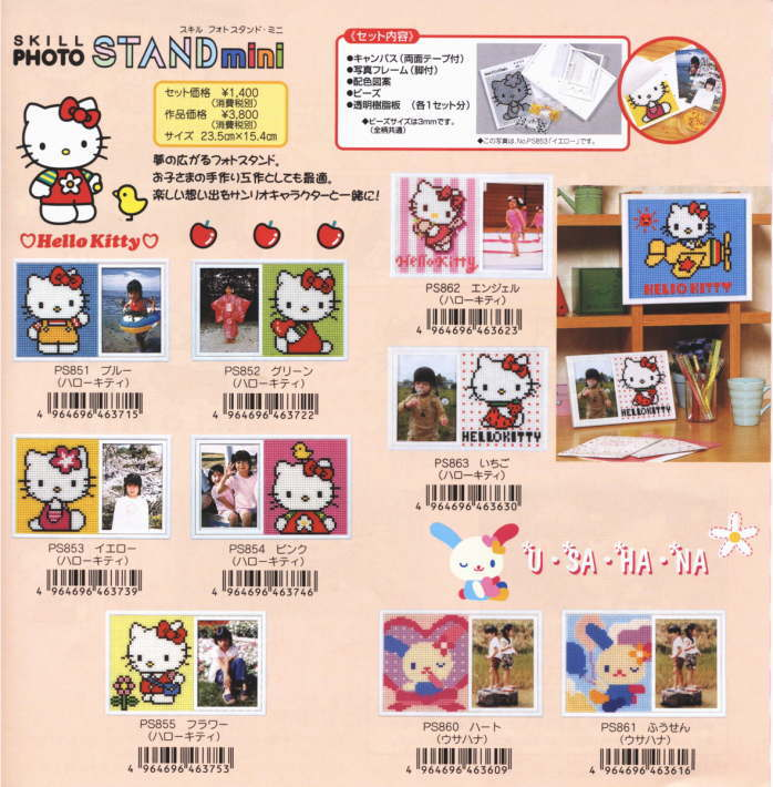 USANA) bead craft craft Kit kids craft sky handicraft Laura 05P24Oct15