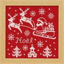 刺繍キット 「サンタクロース(レッド)」 額 クロス・ステッチキット クリスマス 手芸キット 飾り 手作りキット 壁掛け オリムパス