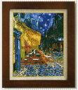 「夜のカフェテラス」 7214 ゴッホ作 オリムパス 手芸の山久
