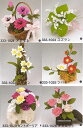 Ito-flower-1021-26