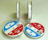 【アサヒ】アイテープ白「平」15mm25m★アイロン片面接着【手芸の山久】【RCP】【10P08Feb15】