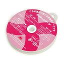 Asahi-dainac-tape1
