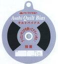 Asahi-quilt-bias-o