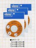 【バイリーン】MFテープ10mm×25m両面接着【アイロン接着】【しつけ】【仮止め】【vln】【手芸の山久】r【RCP】