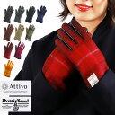 HarrisTweed(ハリスツイード)×Attivo(アッティーヴォ) ウール 革手袋 男女兼用品 全10色/3サイズ 男性 女性 メンズ レディース グローブ 秋冬 防寒