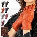 カシミヤ100% ライニング 革手袋 Attivo(アッティーヴォ) シープスキン スマートフォン対応(一部カラーのみ) 女性用 全7色/3サイズ 羊革 裏地 カシミヤ100% レザーグローブ レディース オシャレ 防寒 ATLC101 【D】