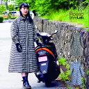 レディース レインコート ボーダー柄 防水レッグカバー付き Rosso StyleLab ロッソスタイルラボ ROR-307 [2カラー/2サイズ]オートバイ バイク 女性用 ガールズバイカー レインウェア 透湿 防水 オールシーズン オシャレ かわいい