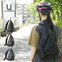 バイク用 防水 ミドルワンショルダー ボディバッグ 9L ターポリン仕様 urbanism アーバニズム UNK-906 3カラー オートバイ 自転車 オシャレ デイパック ワンショルダーバッグ 【D】