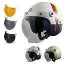レディースジェットヘルメット クリアシールド + カラーシールド付き リード工業 QP-2 STREET ALICE [ヘルメット2カラー/シールド3カラ..