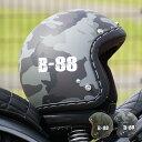楽天ハンドルキング【新商品】スモールジェットヘルメット ハンドステッチ仕上げ NEO VINTAGE SERIES VT-11 ARMY AB-88 迷彩 [2カラー]FREEサイズ(57-60cm未満) メンズ レディース 兼用品 SG規格 全排気量対応 バイク用