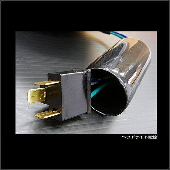 ��180�եإåɥ饤�Ȥȥԥ�ԥ�إåɥ饤�ȥХ������Τ������åȡۥޥ����ե쥯�����إåɥ饤��180mm(180��)�����å��ž夲�����ʡڥ��ե���400/ZRX400/XJR400/CB400SF/��������/�Хꥪ��/�ۡ���/GS400��ˡۡ�180�ѥ���