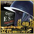 ES-1プロト 立花製3つボタン 本物 コルク半キャップ ブラック 【立花】【3つボタン】【三つボタン】【バイク】【旧車】【ヘルメット】【コルク半】【タチバナ】【02P03Dec16】