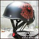 LEAD EAGLE WING EW-88GR PSC/SG規格適合品 ハーフヘルメット マット×スカル(艶無し) FREE(57-60cm) 【リード工業】【...