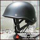 LEAD EAGLE WING EW-88MN PSC/SG規格適合品 ハーフヘルメット マットブラック(艶無し) FREE(57-60cm) 【リード工業】【...
