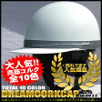 コルク半/コルク/ヘルメット/コルク ヘルメット ドリームコルク半 ヘルメット 白 ラメ無しコルク半キャップ/コルク半/コルク ヘルメット/バイク/旧車/旧車會/ヘルメット