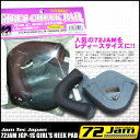 JamTec Japan (ジャムテックジャパン) 72JAM JGP-1S ガールズ・キッズ チークパッド 30mm厚 【ジェットヘルメット】【サイズ調整】【チークパッド】【72JAM】【レディース】【キッズ】