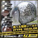 【送料無料】【開閉式フリップアップシールド付き】 ジャムテックジャパン 72JAM JCP-12 RASH CROSS(ラッシュクロス) SV スモールジェットヘルメット 【メンズ】【レディース】【バイク】【ハーレー】【アメリカン】【あす楽】