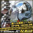 【送料無料】【開閉式フリップアップシールド付き】 ジャムテックジャパン 72JAM JCP-46 FRAMES T-2 BK スモールジェットヘルメット 【メンズ】【レディース】【バイク】【ハーレー】【アメリカン】【あす楽】