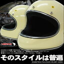 ダムトラックス/アキラ/DAMMTRAX/AKIRA/フルフェイス ヘルメット IVORY(艶有り) ダムトラックス/アキラ/DAMMTRAX/AKIRA/SG...