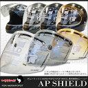DAMMTRAX(ダムトラックス) AP SHIELD(エーピーシールド) 3カラー AKIRA(アキラ)、POP WHEEL、POPO7 専用 開閉式フリップアップシールド