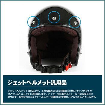 【数量限定大奉仕品】ジェットヘルメット用の汎用デザインバイザーHEATGROUP(ヒートグループ)HGV-01モンスターバイザーSCALLOPバイク/ヘルメット/ジェットヘルメット/アメリカン/シングル/ハーレー/つば/ヘルメットバイザー/フレイム/ファイアー【SS】