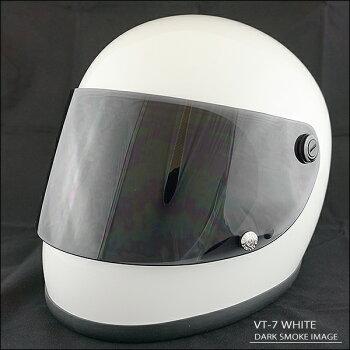 �ڥإ��å�(VT-7��VT-9)��Ʊ��������800���Ͱ���NEOVINTAGESERIESVT-7��ȥ�ӥ�ơ����ե�ե������إ��å����ѥ��⡼���������2���饤�ȥ��⡼��/���������⡼���Х���/�إ��å�/�ե�ե�����/²�إ�/VT7/���⡼���������/���顼�������