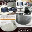 【ヘルメット(VT-7かVT-9)と同時購入で800円値引き!】 NEO VINTAGE SERIES VT-7/VT-9 フルフェイスヘルメット 専用 スモークシールド 2色 ライトスモーク/ダークスモーク バイク/ヘルメット/フルフェイス/族ヘル/VT7/VT9/スモークシールド