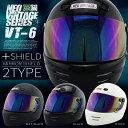 楽天ハンドルキング[新商品] [送料無料/あす楽][専用カラーシールド付き] NEO VINTAGE SERIES VT-6 ドラッガースタイル フルフェイスヘルメット 全3カラー SG規格 全排気量適合品ミラーシールドセット[シールドは2カラーより選択可能]