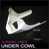 XJR400 (1997年式まで) アンダーカウル FRP白ゲル仕上げ【02P01Oct16】