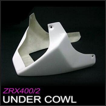 ZRX400/2��(��ǯ��)�������������FRP��ž夲