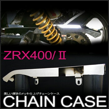 ZRX400/2��å�������������ZRX400/2�ۡڥ�å�������������