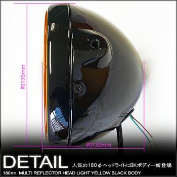 �ޥ����ե쥯�����إåɥ饤��180mm(180��)(180�ѥ�)�֥�å��ܥǥ������顼������ץ����?�����å��ž夲�����ʡڵ�֡ۡڥХ����ۡڲ����ۡڥ��ե���400/ZRX400/XJR400/CB400SF/��������/�Хꥪ��/�ۡ���/GS400��ˡ�