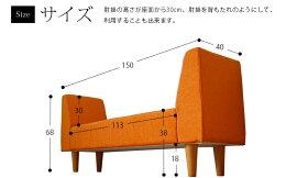 選べる10色日本製コンパクトソファ