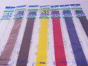 【メール便対応】クラレファスニング マジックテープ スリムタイプ 7色 20mm(16mm)X25cm