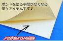 楽天コスプレ ファクトリーコスプレボードシール 白1.5mm×660mm×500mmコスプレイヤー デコレーション 最適縁取り などコスプレ 制作 造形 造型 できる 材料裏紙に鉛筆などでデザインが書けちゃう