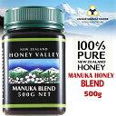 純粋ニュージーランド蜂蜜です!はちみつ ハチミツハニーバレー(100% Pure New Zealand Honey)社 マヌカ