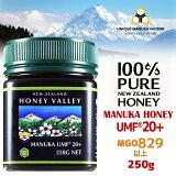 【マヌカハニー】【アクティブ マヌカハニーUMF 20+ *250g】無農薬・無添加ニュージーランド天然蜂蜜/はちみつ/ハチミツ ハニーバレー(100% Pure New Zealand Honey)社 マヌカ【HLS_DU】【RCP】