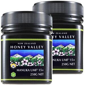 \新元号『 令和 』決定記念★4月2日午前9時59分まで使えるクーポン配布中/【マヌカハニー】【アクティブマヌカハニーUMF 15+ 250g MGO514〜828相当】★2個セット天然蜂蜜/はちみつハニーバレー(100% Pure New Zealand Honey)【HLS_DU】【RCP】