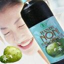 【ハンズノニ】有機JAS認定3ヶ月熟成発酵ノニジュース900ml お試し