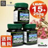 �ڥ����ƥ��� �ޥ̥��ϥˡ���UMF 15+ *250g�ۡ�3�ĥ��å� ̵������̵ź�å˥塼��������ŷ��˪̪/�Ϥ��ߤ� �ϥˡ��Х졼(100% Pure New Zealand Honey)��HLS_DU�ۡ�RCP��
