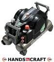 限定特価【未使用】日立工機 高圧エアコンプレッサ EC1445H2【新古品】【中古】