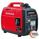 【未使用】HONDA インバーター発電機 EU18i 防音型 ホンダ【中古】【新古品】