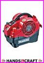 マキタ電動工具 内装エアコンプレッサ(50/60Hz共用)AC460SR 赤