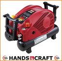 【未使用】MAX コンプレッサ レッド AK-HL1270E (45気圧タンク容量11L)高圧・常圧 【店頭展示品】【新古品】【中古】